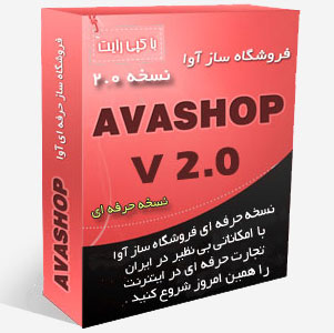 http://www.avadevs.com/files/images/product/pro_130516884598040000.jpg